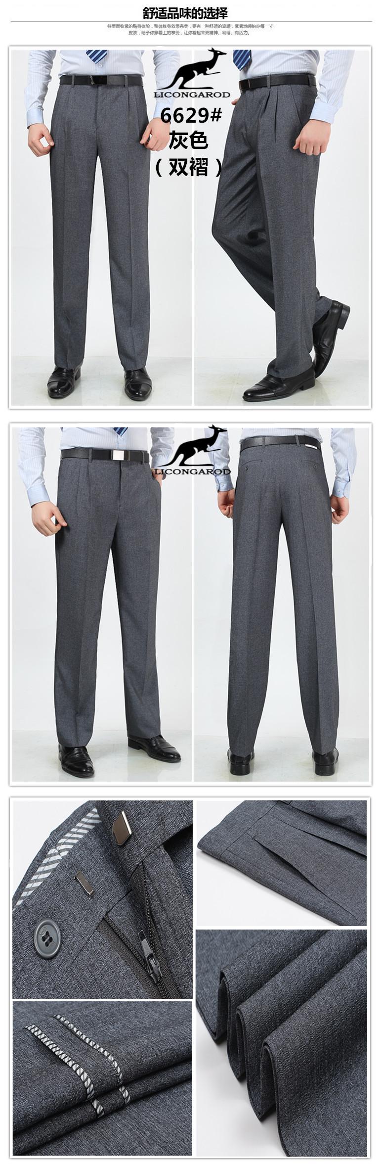 Mùa xuân và mùa hè phần mỏng giữa và già tuổi đôi xếp li quần miễn phí nóng kinh doanh bình thường quần cao eo lỏng giữa tuổi kích thước lớn phù hợp với quần nam