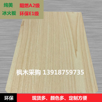 Colorful brand non-combustible decorative panel wooden leather Fire board flame retardant Sound-absorbing Board project