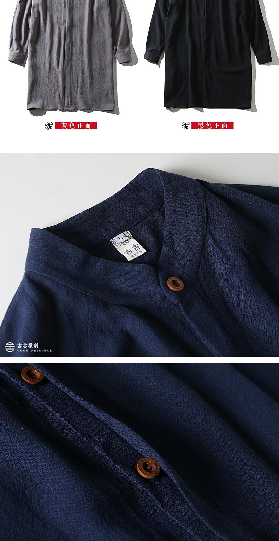 2018 mùa hè mới ban đầu retro Trung Quốc phong cách retro linen áo gió áo khoác bông và vải lanh dài áo khoác nam quần áo