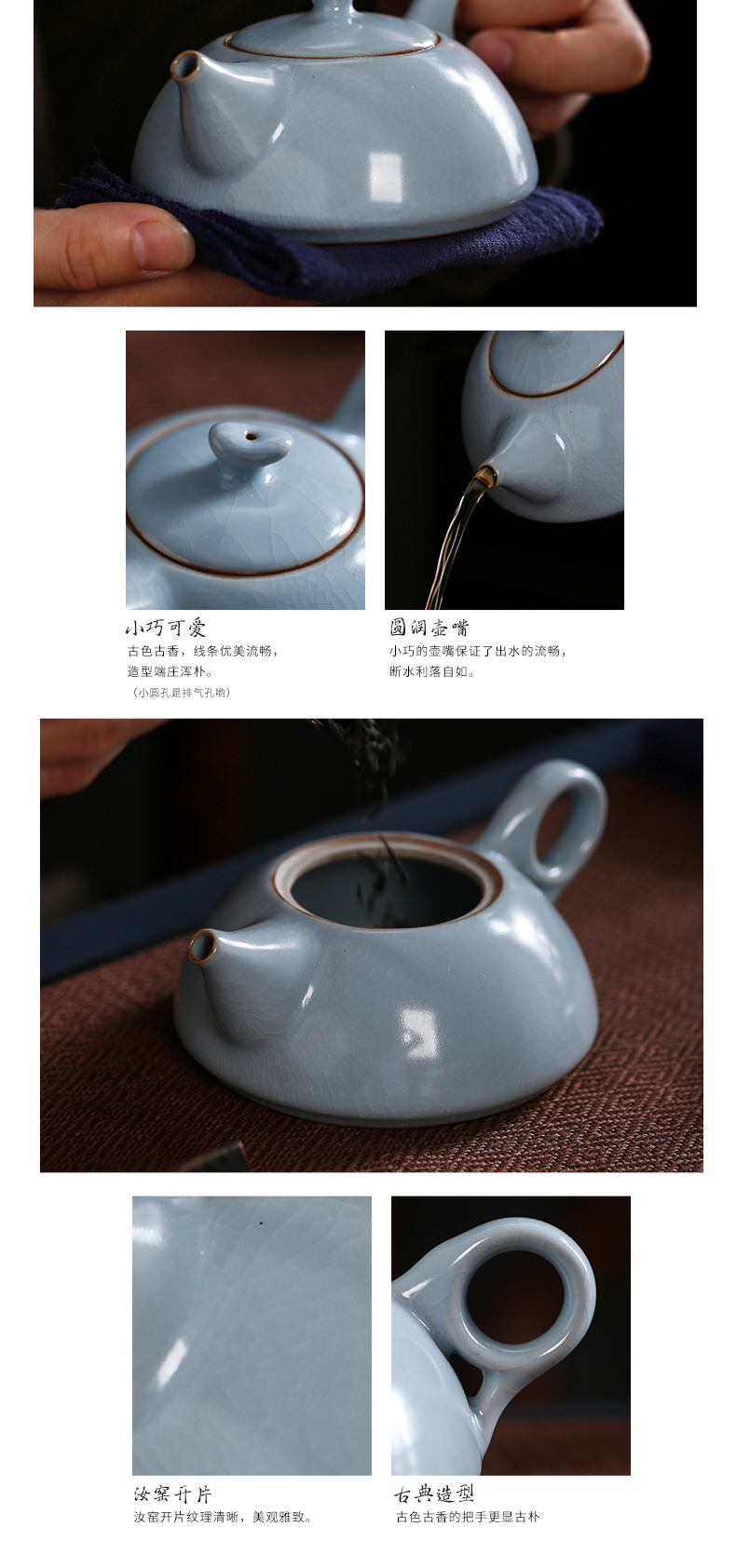 Chang south your up pot of tea mercifully kung fu tea teapot slicing can raise your porcelain undressed ore kung fu xi shi pot teapot