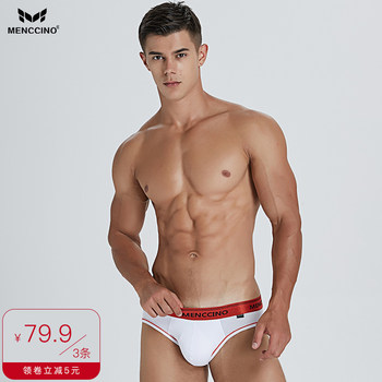 MENCCINO men's underwear briefs men sexy cotton comfortable breathable low-waist skinny tide men briefs