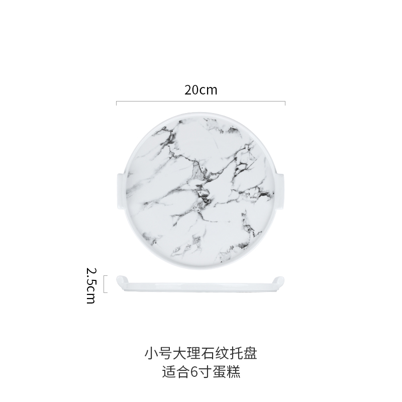 [ACCESSORIES] SMALL STONE DOUBLE EAR PORCELAIN PLATE