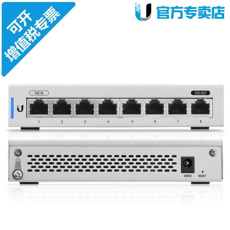 UBNT UniFi Switch US-8 small Mini 8-port Gigabit Switch home network cable  splitter