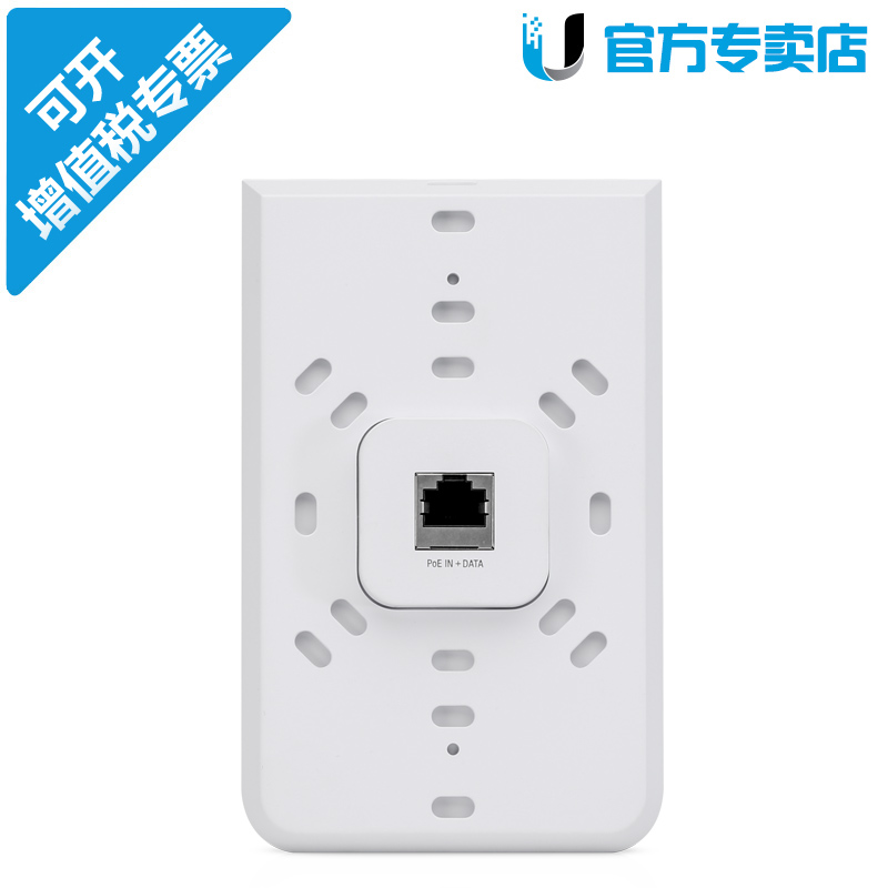 ubnt uap-ac-iw-pro uap-iw-hd enhanced wall-mounted wireless