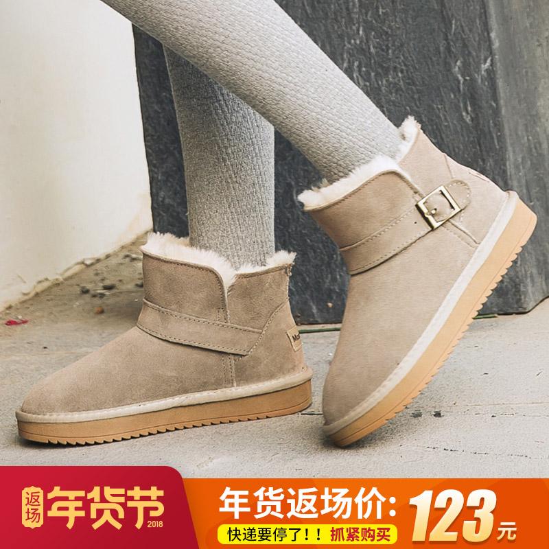 Снег сапоги женские короткие трубка хлопковые сапоги зимний сохраняющий тепло плюс бархат ботинки корейский дикий студент мокасины скольжение хлеб обувь женская