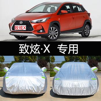 2020 новый тойота индуцированной X специальные средства одежда капот автомобиля солнцезащитный крем противо-дождевой изоляция толстые универсальный автомобиль крышка затенение 20, цена 1136 руб