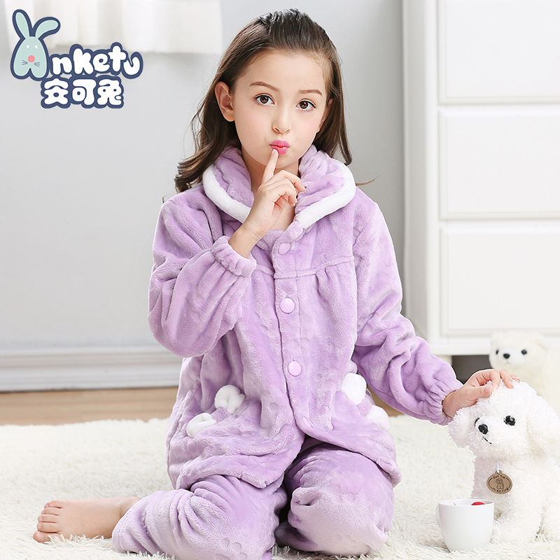 9340e6b03b Autumn and winter coral velvet suit Warm Home Service girls pajamas large  Children solid color thickening
