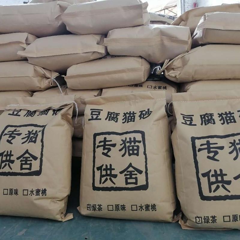 厂家¤直销豆腐猫砂20斤大包装20kg猫舍专用原味绿茶水蜜桃10斤猫砂