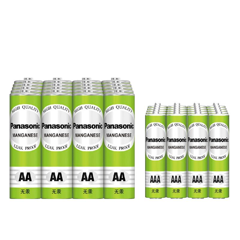 松下电池5号7号碳性干电池40节