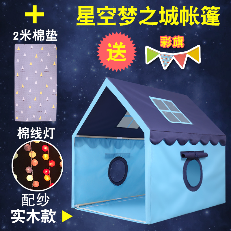 STARRY DREAM CITY  SOLID WOOD + 2 M PAD + COTTON LINE LAMP  WITH YARN