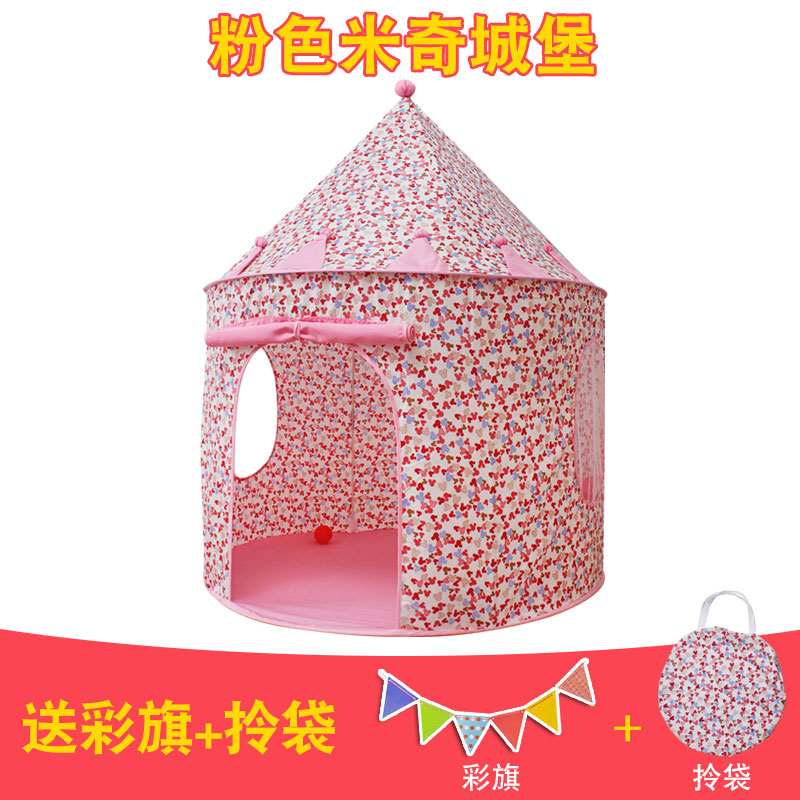 Pink princess castle (without floor mats)