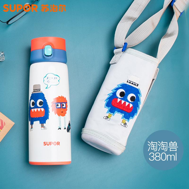 苏泊尔 KC45BQ5 不锈钢 一键开盖 卡通儿童保温保冷杯 380ml 天猫优惠券折后¥99包邮(¥149-50)4款可选 可免费刻字