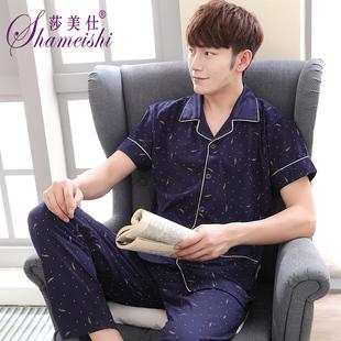 男士睡衣夏季純棉短袖長褲薄款開衫翻領格子家居服男小碼居家套裝