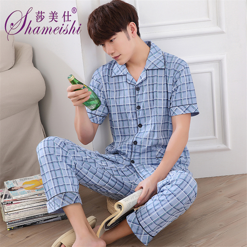 男士睡衣夏季纯棉短袖长裤薄款开衫翻领格子家居服男小码居家套装