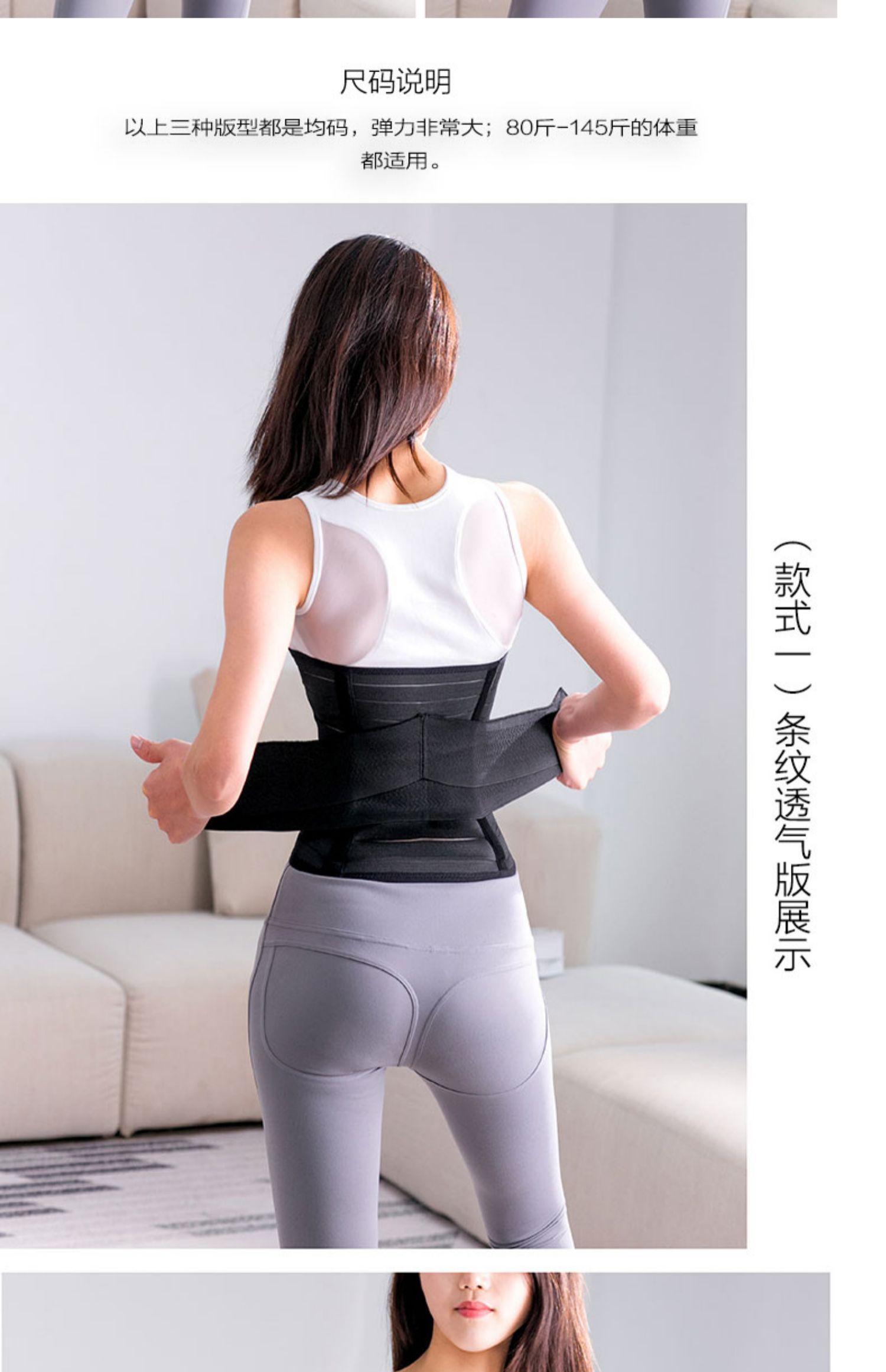 专业健身束腰带运动腰封产后收腹绑带深蹲硬拉透气护腰女塑身衣商品详情图