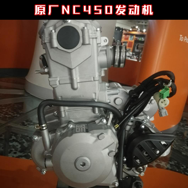 KTM kevisi kxf Hua Yang wave speed er Xinyuan motocross Zongshen NC450  water-cooled engine assembly