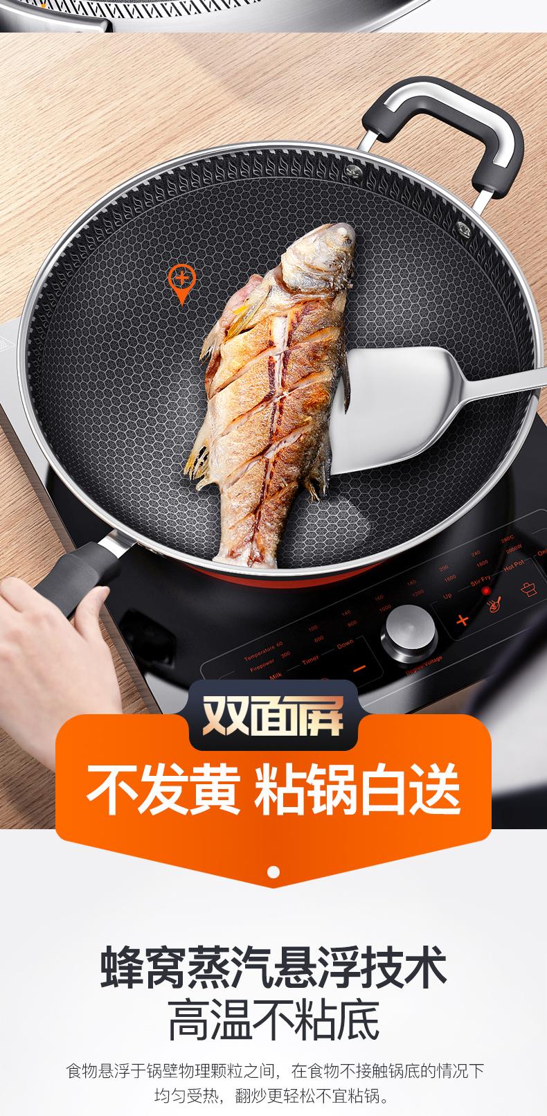 炊尚 316不锈钢 全面屏蜂巢不粘炒锅 图7