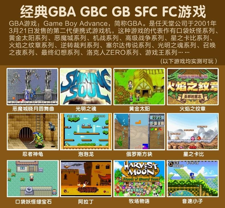 興達 魔迪G8游戲機懷舊街機俄羅斯方塊psp大屏兒童GBA掌上抖音網紅掌機小