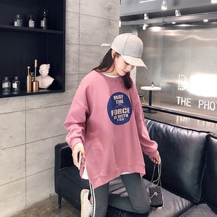 Жир mm весна 2019 новый большой размер женской одежды свободный тонкая модель свитер женщина свитер куртка толстый сестра 200 цзин, единица измерения веса