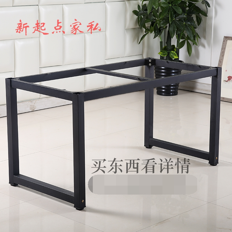 Computer Desk Metal Table Legs Bar Support Desk Conference Table Wrought  Iron Table Frame Paint Customizable Table Legs