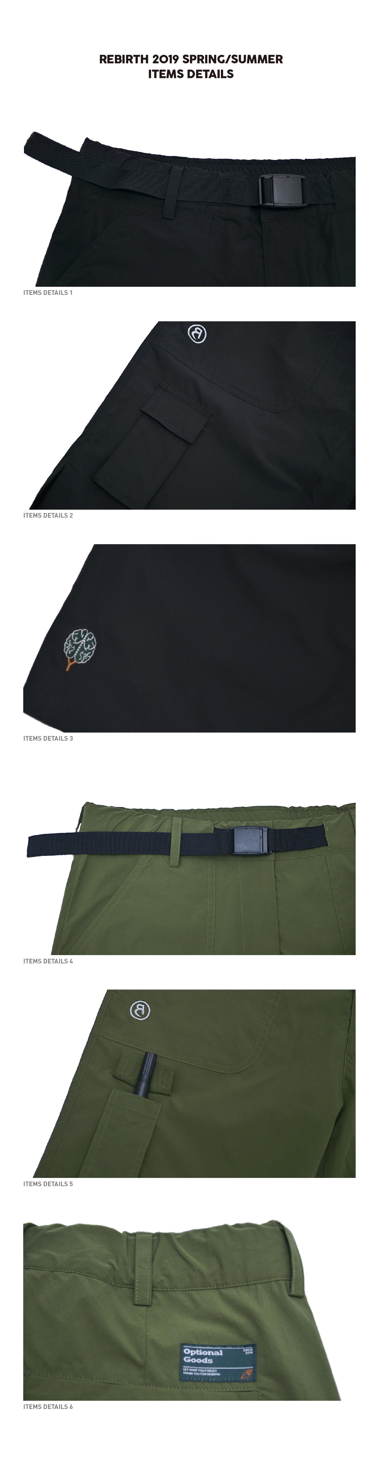 REBIRTH 2019SS sản phẩm mới xuân hè đơn giản, vải nhanh khô tự nhiên, quần lửng rộng eo màu rộng ngoài trời - Quần short