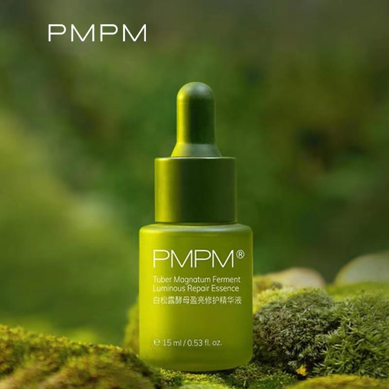 【阿怀推荐没涨价】PMPM白松露精华液反黑舒缓修护面部提亮抗初老
