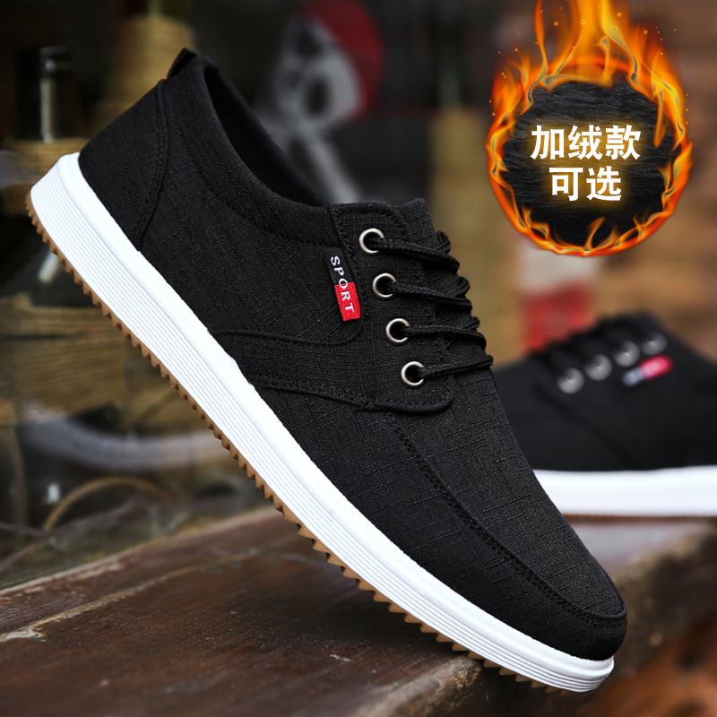 Winter men's shoes old Beijing cloth shoes men's Korean version of the trend of casual shoes men's cotton shoes plus velvet wild canvas shoes