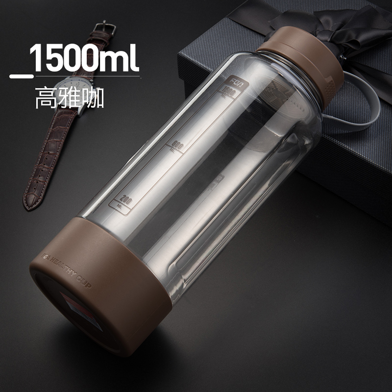 Brown 1500ml