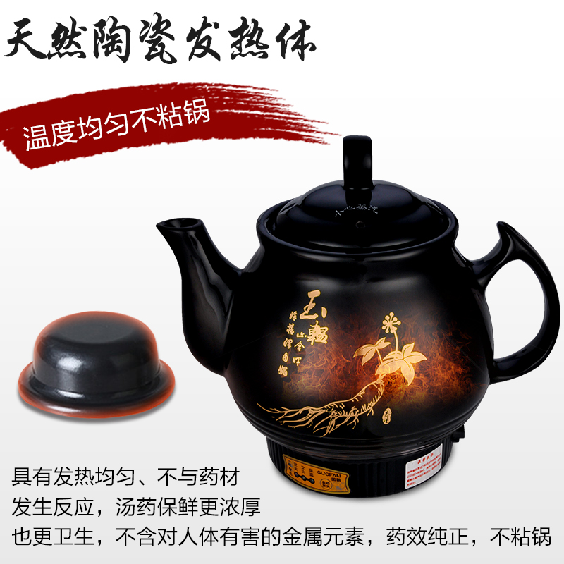 Boil Chinese medicine casserole Chinese Medicine pot frying pan boiling  Chinese medicine decoction machine fried Chinese medicine artifact  automatic