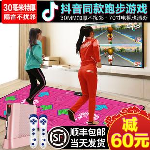 Для похудения мужской и женщины встряска звук бег беспроводной танцы одеяло двойной телевидение интерфейс танцы машинально домой соматосенсорная руки танцевать