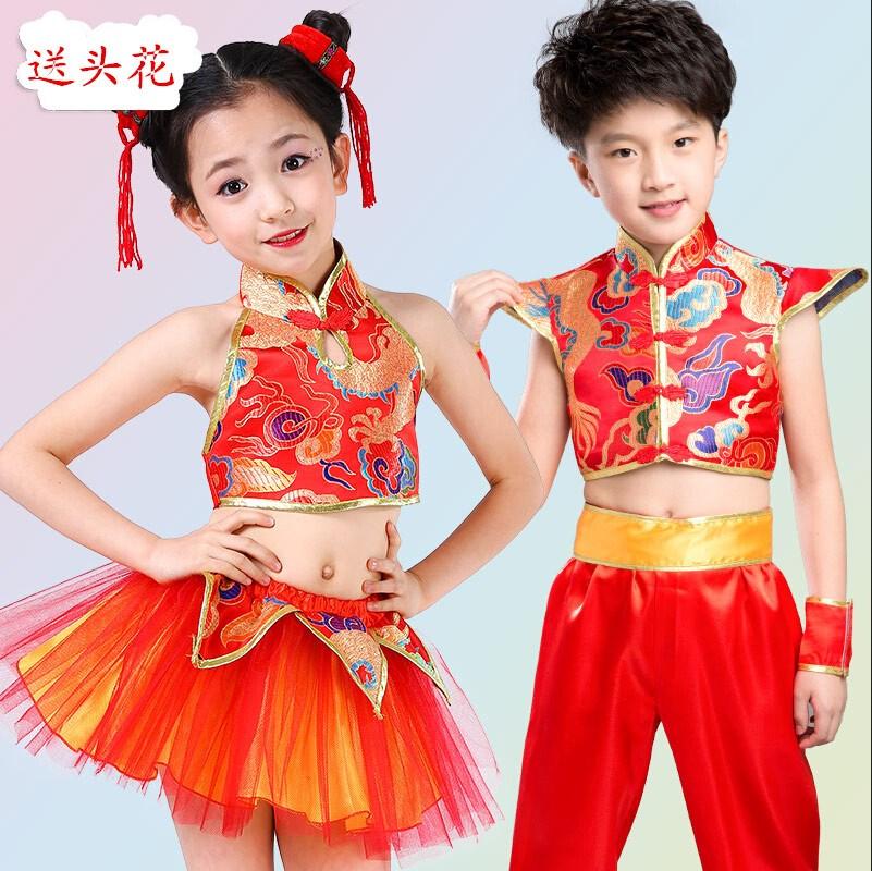 民族风儿童表演服装女男童儿童演出服舞蹈纱裙幼儿套装夏季