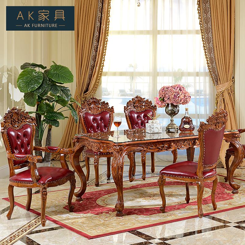 AK柚木印尼雕花全家具套装餐厅实木餐桌组合家具一桌六椅进口豪宅