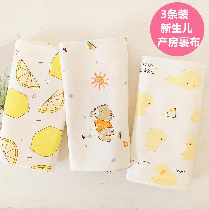 婴儿抱被新生儿包巾包被四季纯棉包单宝宝裹布包布抱毯襁褓春夏秋