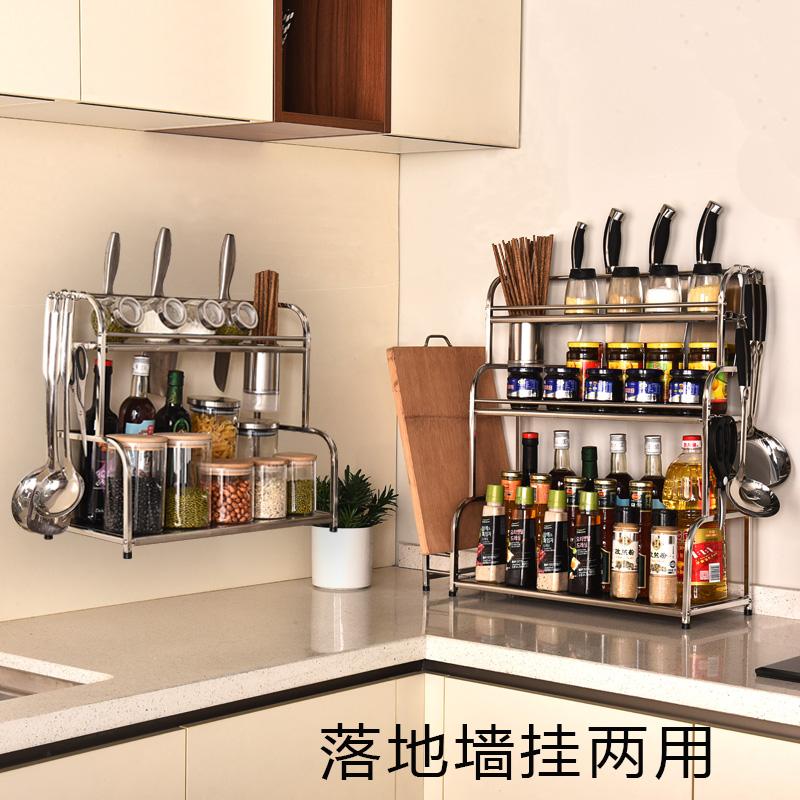 Нержавеющая сталь 2-слойная кухонная полная стойка для приправы