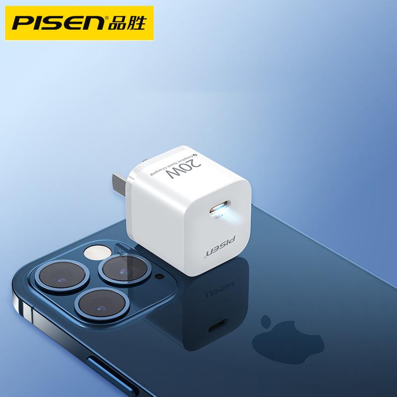品胜iphone13充电器头适用苹果12快充pro正品PD20W一套装ip