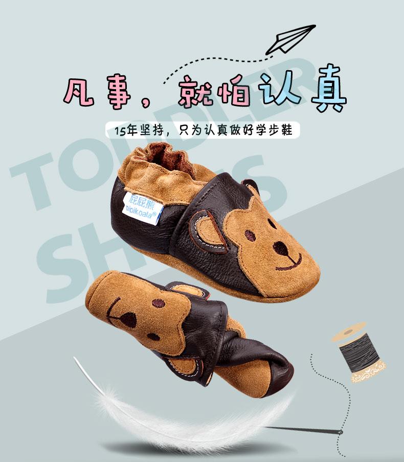屁屁熊学步鞋冬季0-1岁 宝宝鞋子男女 6-12个月 婴儿鞋软底春秋1张