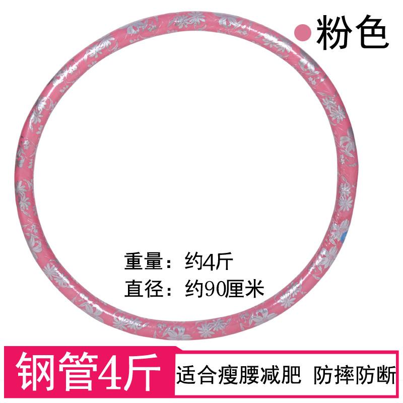 Розовый Четыре фунта стиль