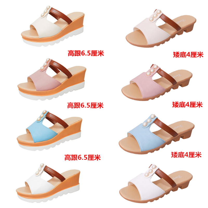 1ab8e00f12adf 2019 new wild fish mouth Korean version of the slope with a word drag thick  bottom cake high heel sandals pearl slippers female summer