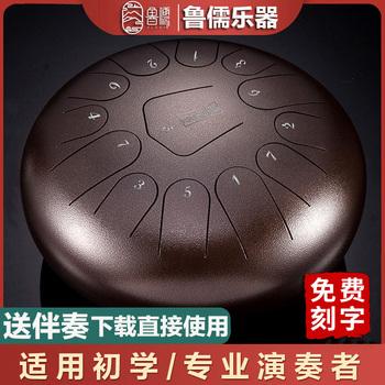 Другие национальные музыкальные инструменты,  Провинция шаньдун конфуцианство пустой дух барабан подлинный для взрослых профессиональный уровень 13 звук 15 звук цветовое пространство барабан новичок начиная беспокоиться барабан сталь язык барабан, цена 5188 руб