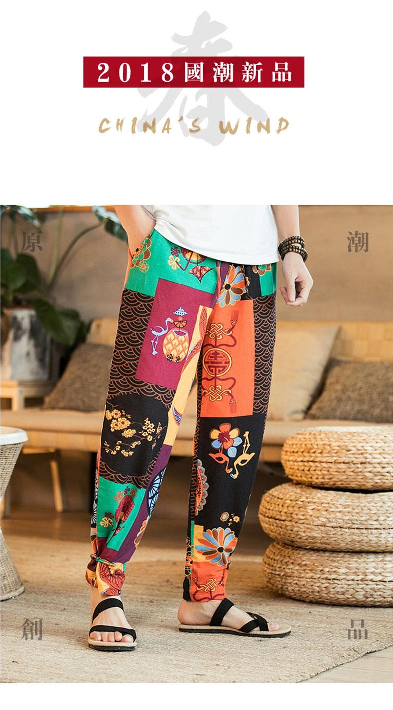Phong cách trung quốc bông và vải lanh chùm chân rộng quần chân thường nam kích thước lớn lỏng chất béo in ấn củ cải bàn chân nhỏ đèn lồng harem quần