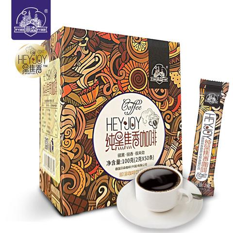 菲森 速溶黑咖啡粉 无糖纯咖啡 50条