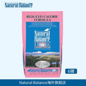 天衡宝(原雪山) 美国进口天然猫粮 低卡路里配方成猫粮6磅