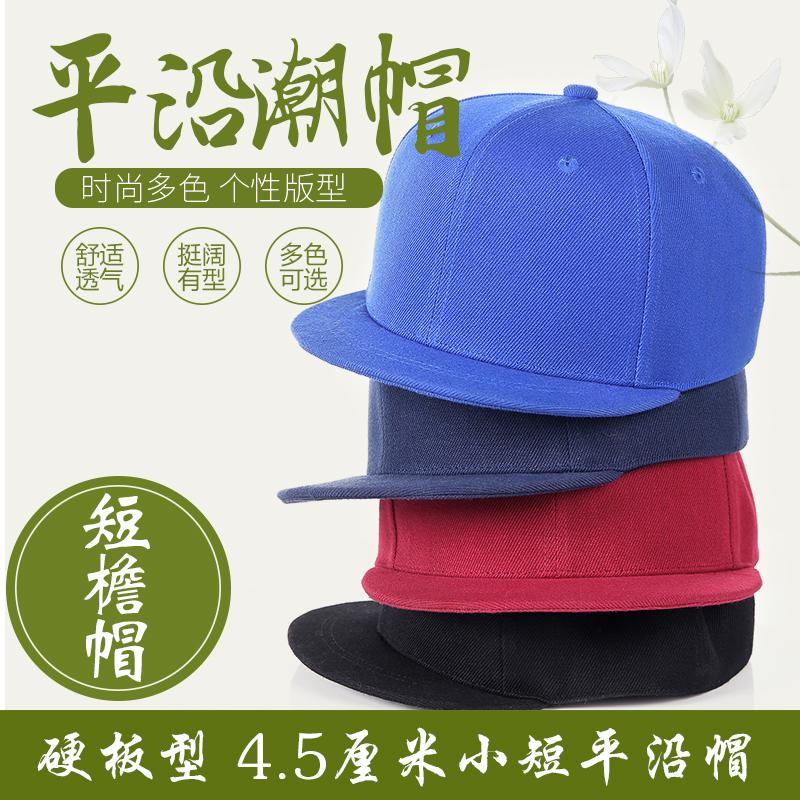 韩版百搭硬顶平檐嘻哈帽时尚青年小短檐帽子男女黑色超短沿棒球帽