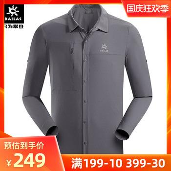 Рубашки,  Торжествующий музыка камень мужской и женщины рубашка на открытом воздухе движение быстросохнущие одежда эластичность пот воздухопроницаемый длинный рукав быстросохнущий куртка KG610209, цена 3631 руб