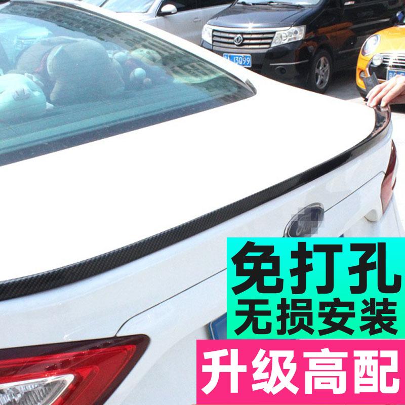 Cánh buồm Lefeng Cruz, Jing Cheng Aiwei Châu Âu sửa đổi đuôi xe mui kín cánh miễn phí GM - Xe máy Sopiler