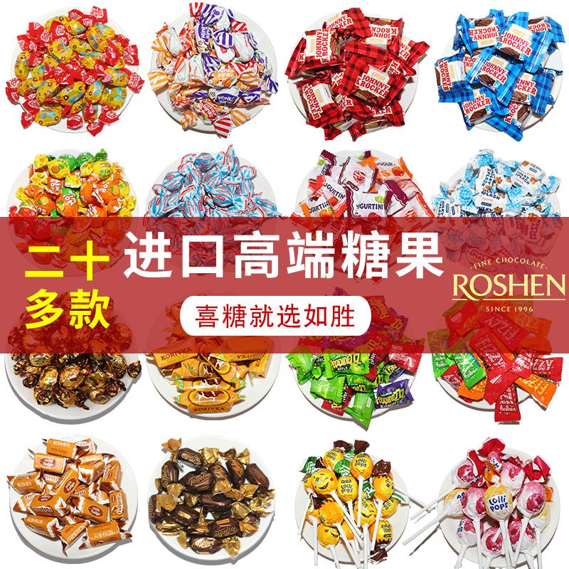 进口糖果巧克力什锦混合多口味婚礼满月结婚喜糖专用高端散装批发
