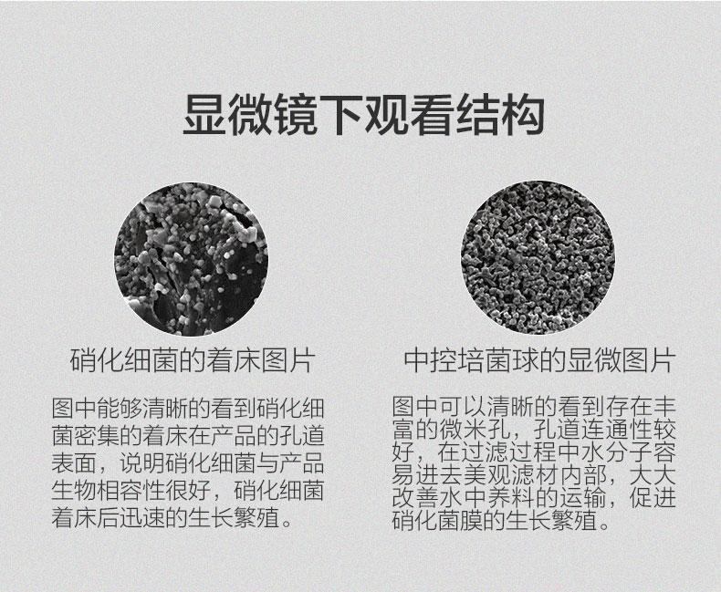 创宁鱼缸过滤材料细菌屋陶瓷环石英球硝化滤材养鱼用品中空培菌球详细照片