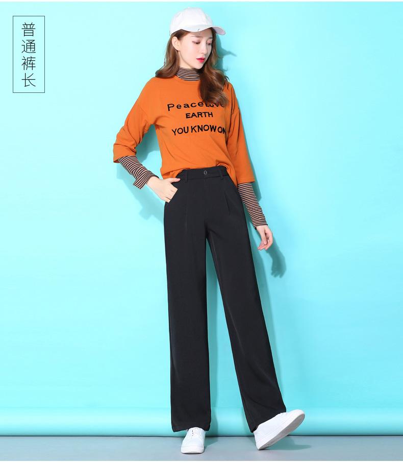 黑色宽裤女春夏休閒小个子直筒裤宽鬆高腰显瘦垂感拖地西装长裤详细照片