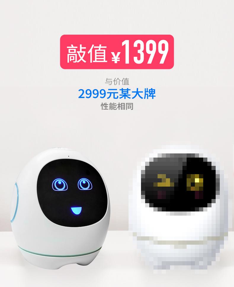 丫蛋-商详集合_13.jpg