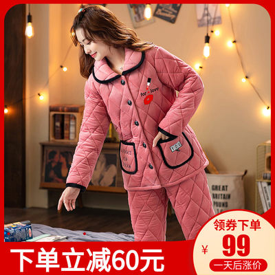 Coral velvet pajamas female autumn and winter day thick plus velvet warm three-layer jacket flanged cotton jacket home service suit